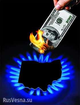 газ и доллар