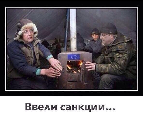 санкции200