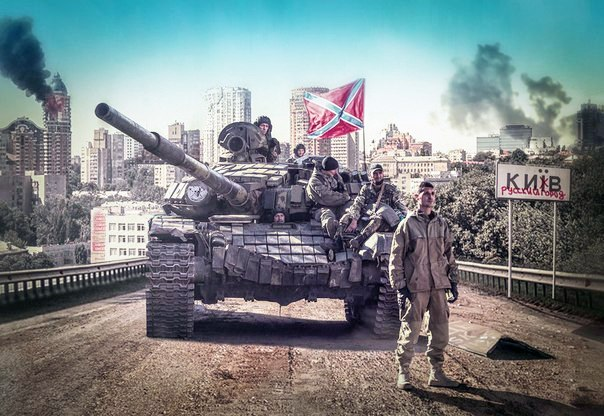 киев русский город