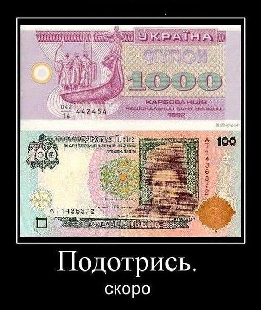 дефолт20