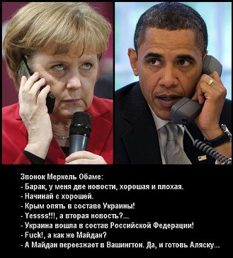 обама звонок Меркель