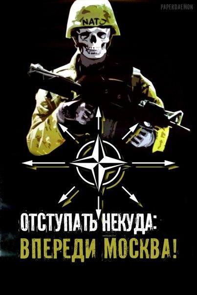 """""""Якщо ви працюєте, то буде """"вікно можливостей"""""""", - міністр оборони Естонії Луйк про вступ України в НАТО - Цензор.НЕТ 5455"""