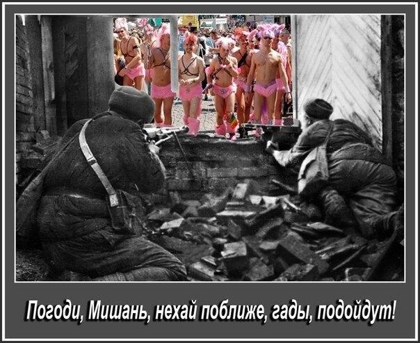 razvrat-v-kremle-rf