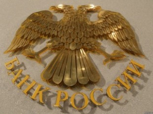 банк россии7