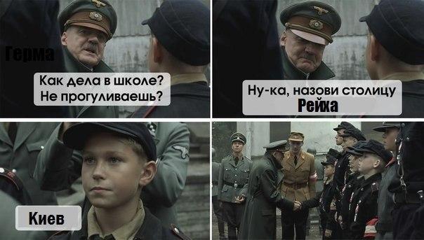 киев00