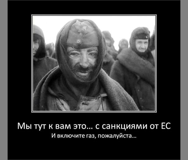 санкции0