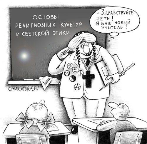 учитель ж