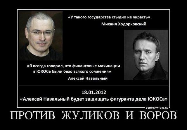 ходор и навальный