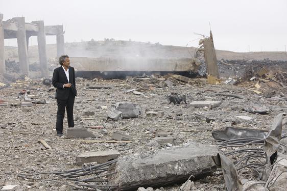 остатки ливии