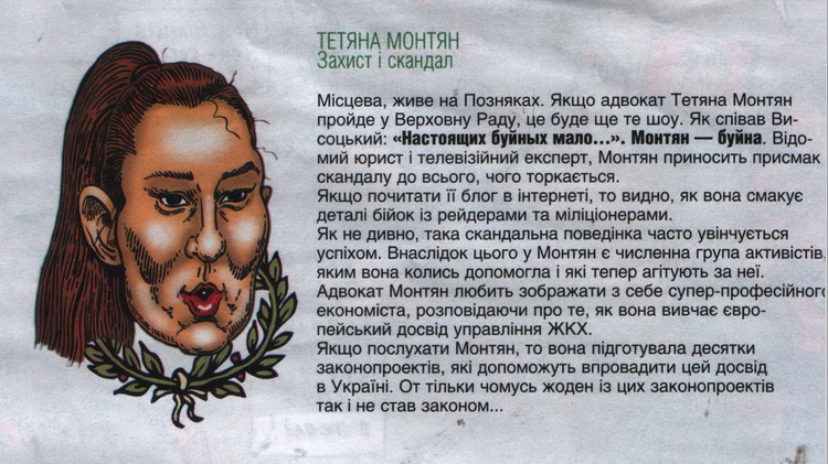 Порно видео голая фильме