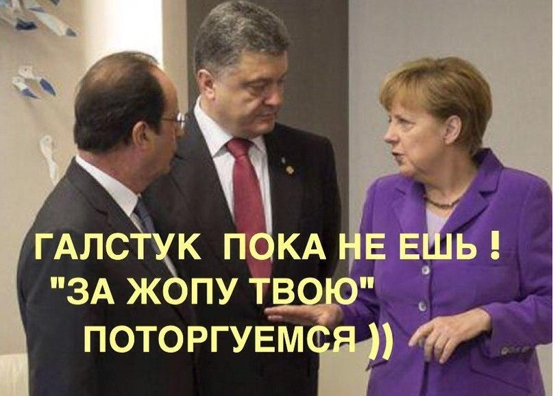 Порошенко заявил о начале обсуждения развертывания полицейской миссии ОБСЕ на Донбассе - Цензор.НЕТ 16
