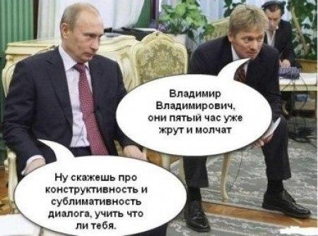 путин Песков