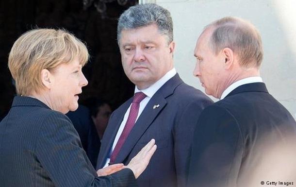 меркель параша и Путин