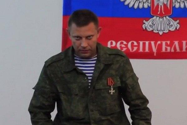 захарченко1