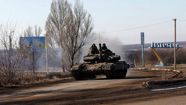 танк батальон