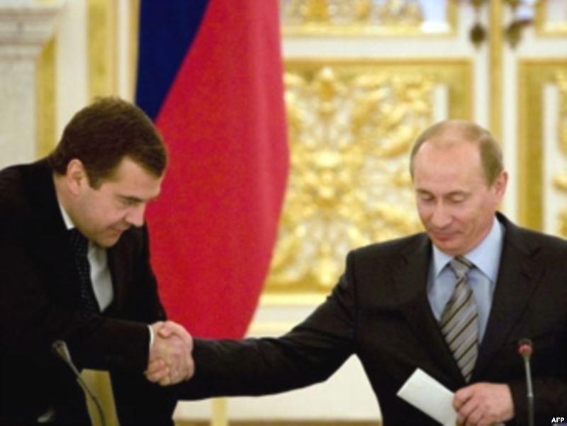 медвед и Путин