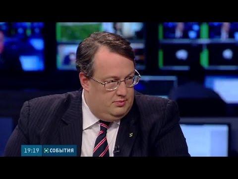Геращенко 1