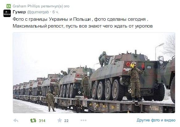танки на границе