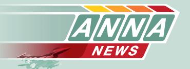 аннанюс1