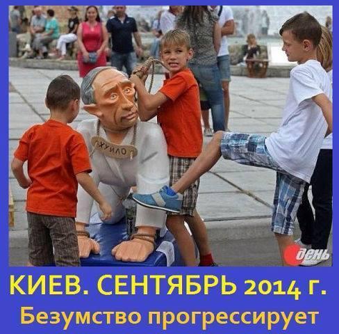 киев дети