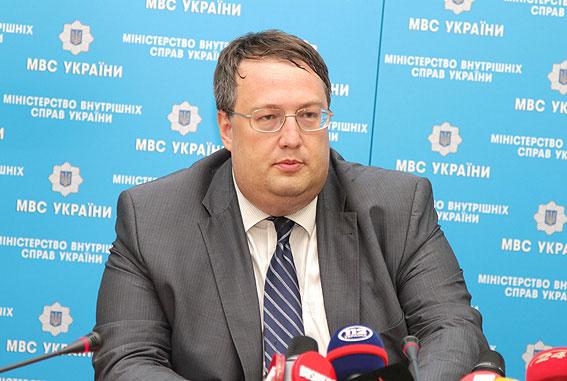 геращенко0