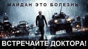 танки будут.jpg