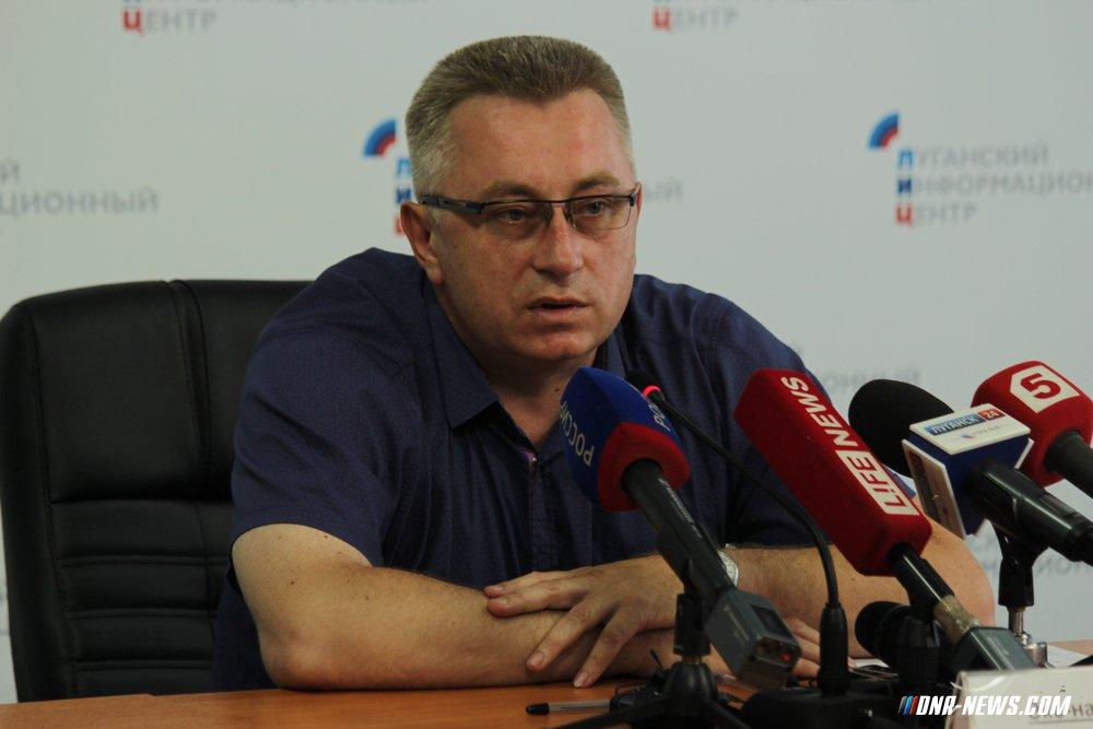 Общереспубликанский профсоюз работников общественного обслуживания лнр.