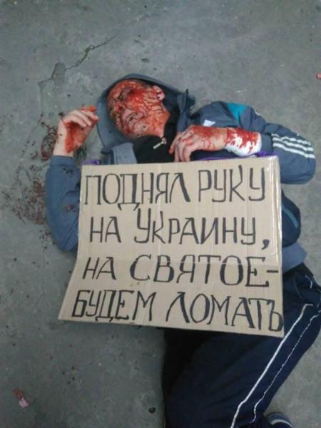 На уркаине начались погромы неугодных . Краснокутск, Харьковщина, азовцы жгут дома полицейских.