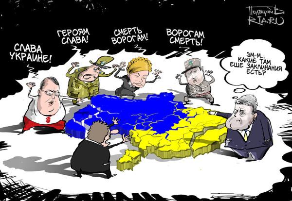 После введения военного положения Украине повалили кредиты