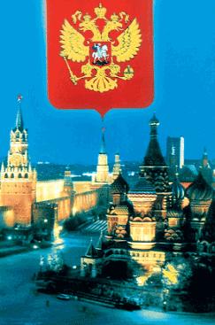 Третий Рим, казино, Донецк - Tretiy Rim - Казино Киева