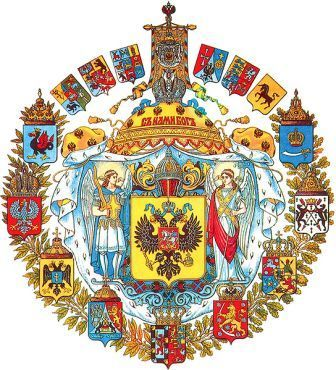 византийский герб