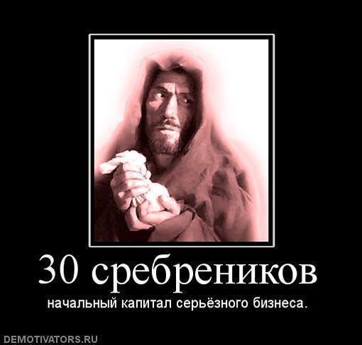 В Керченском проливе разгружаюточередную партию ильменита из Норвегии для завода Фирташа в оккупированном Крыму, -расследование BSNews - Цензор.НЕТ 5474