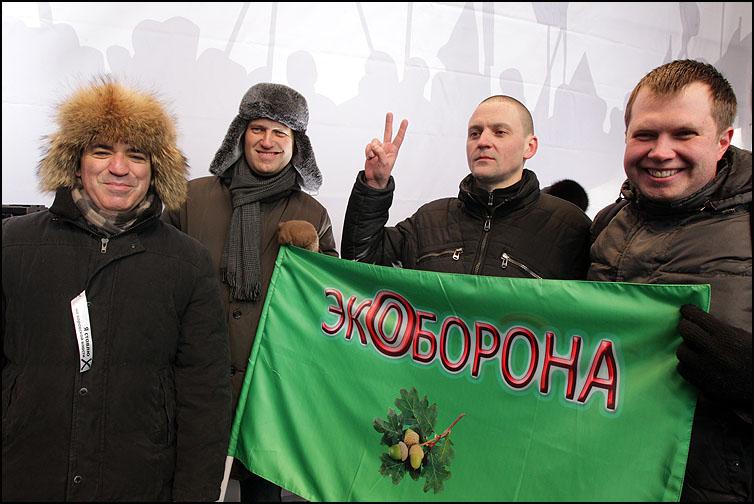 оппозиция-экВраги