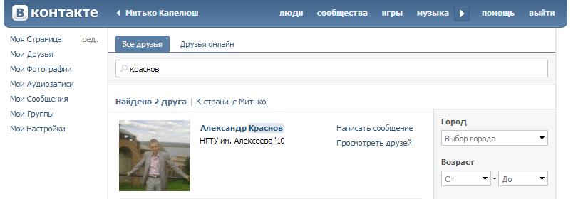 https://vk.com/a_m_krasnov