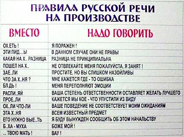 http://ic.pics.livejournal.com/no_globalism/47603435/39615/39615_original.png