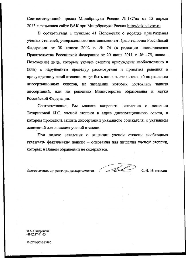 13-15400-page-002