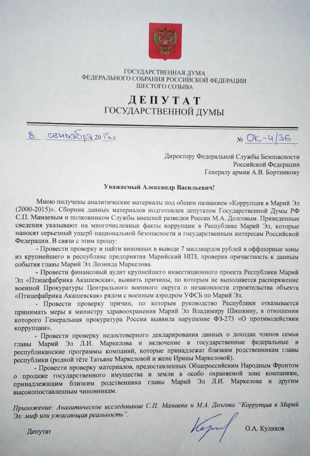 Новости российская фармацевтика