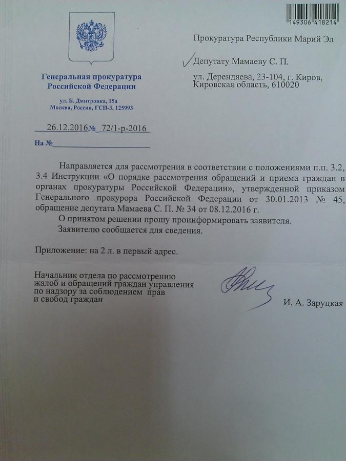 Логинов-1.jpg
