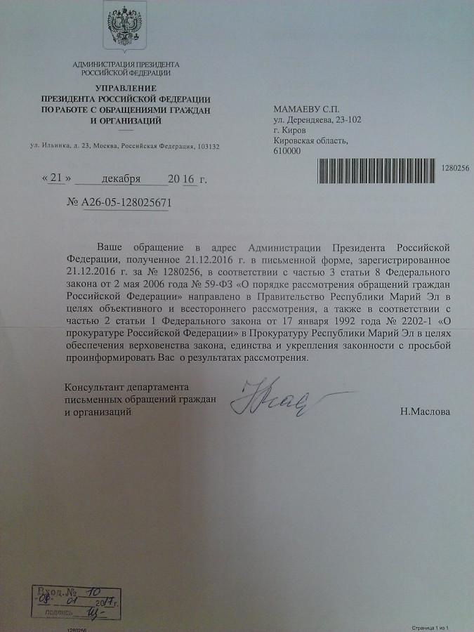 Логинов-2.jpg