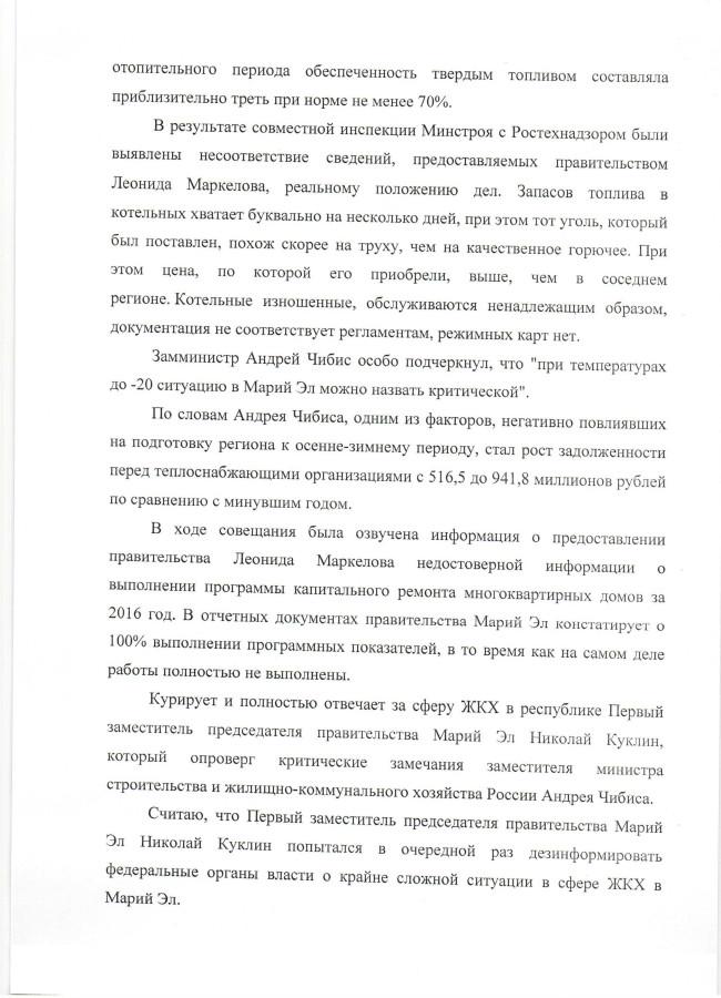 Яндекс россии новости российскими