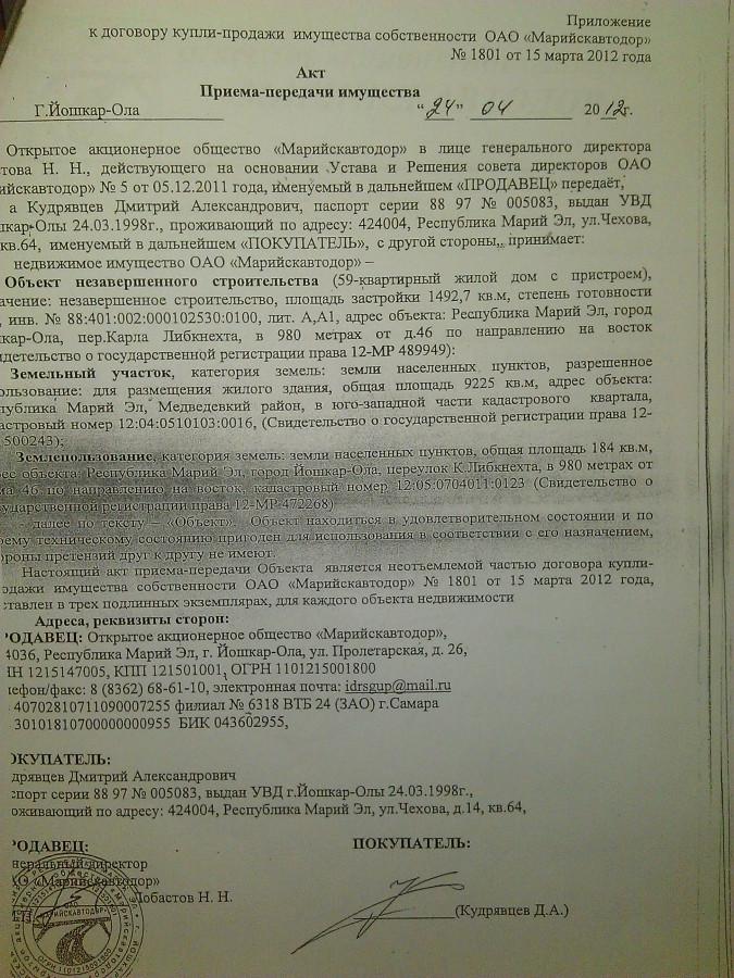 документы (2)