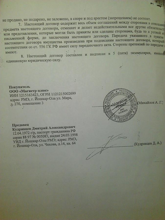 документы (8)