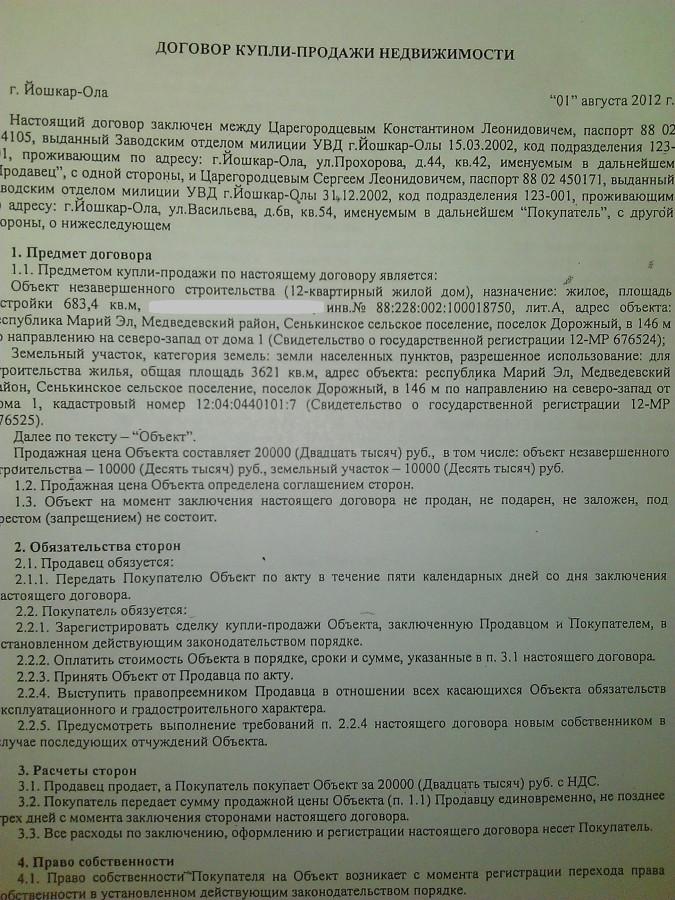 документы (12)