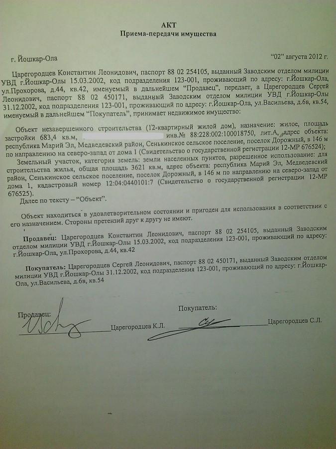 документы (13)
