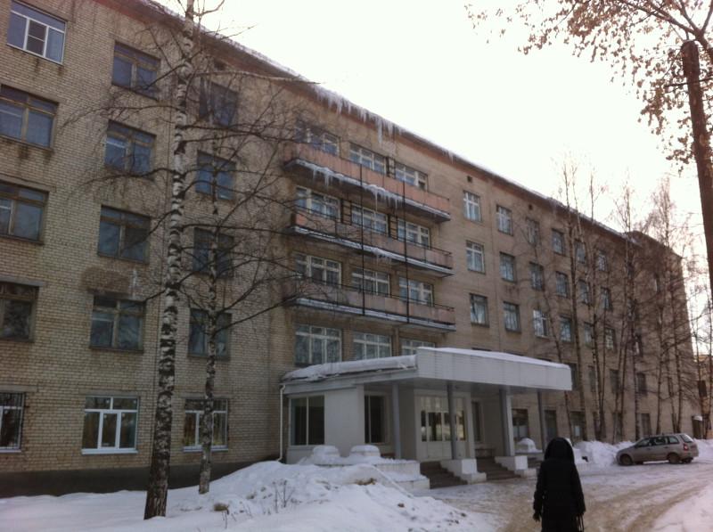 Кострома 2-я городская больница. Фасад.