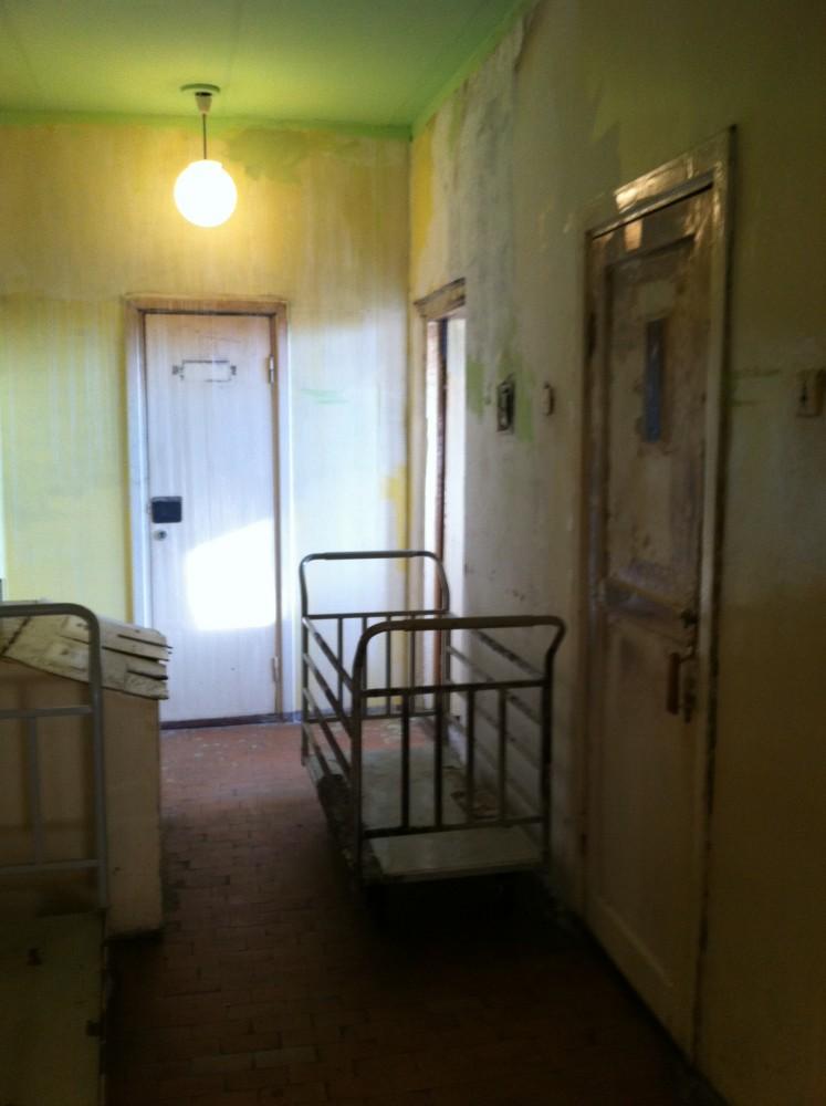 Кострома 2-я городская больница. Туалет.