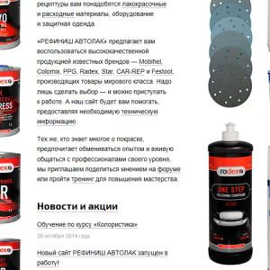 refinish2