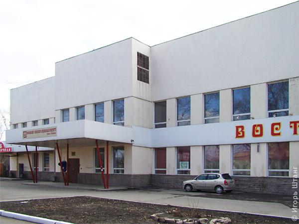 Соцгород ЧТЗ, фабрика-кухня