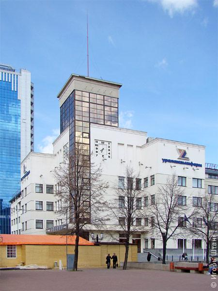 Центральный почтамт, 2009