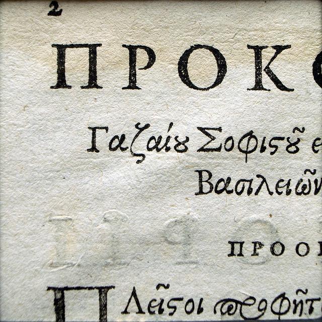 Греческий шрифт. Почти кириллица